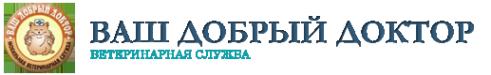 Логотип компании Ваш Добрый Доктор