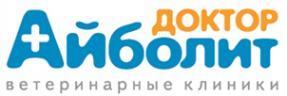 Логотип компании Доктор Айболит