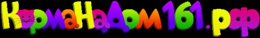 Логотип компании ЗооСити