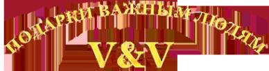 Логотип компании Подарки Важным Людям