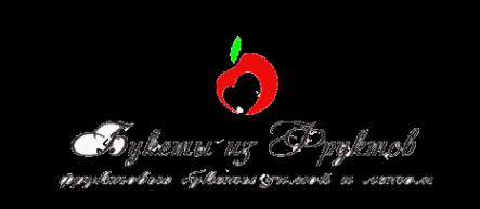 Логотип компании Bukety-iz-fruktov