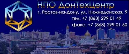 Логотип компании ДОНТЕХЦЕНТР