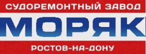 Логотип компании Моряк