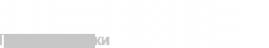 Логотип компании Ростов Экспресс