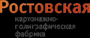 Логотип компании Ростовская картонажно-полиграфическая фабрика