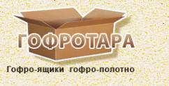 Логотип компании Гофротара