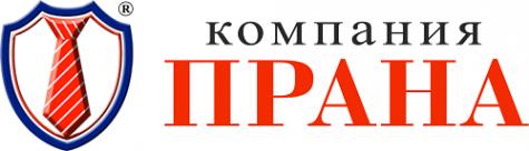 Логотип компании ПРАНА