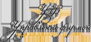 Логотип компании Управление фирмой