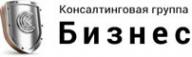 Логотип компании Бизнес