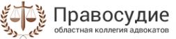 Логотип компании Правосудие