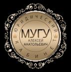 Логотип компании Юридический кабинет Могу А.А