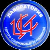 Логотип компании ЦСТ