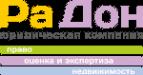 Логотип компании РаДон