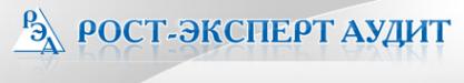 Логотип компании Рост-эксперт аудит