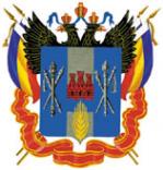 Логотип компании Спектр-Аудит