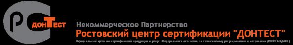 Логотип компании Ника и К