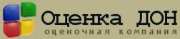 Логотип компании Оценка-Дон