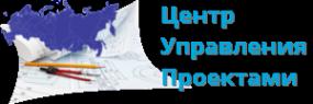 Логотип компании Центр управления проектами