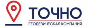 Логотип компании Точно