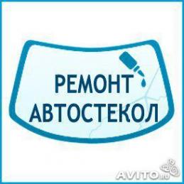 Логотип компании SkolaNet Ремонт АвтоСтекол