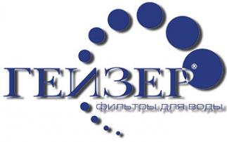 Логотип компании Гейзер