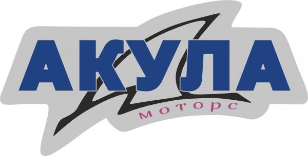 Логотип компании Акула Моторс