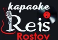 Логотип компании Reis