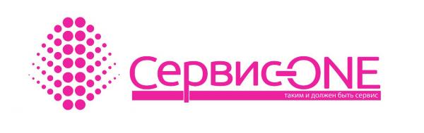 Логотип компании Сервис-ONE