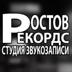 Логотип компании Ростов Рекордс