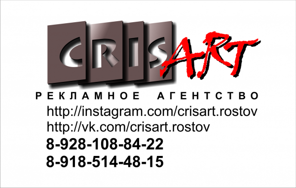 Логотип компании CrisArt Rostov