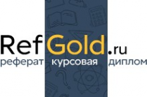 Логотип компании RefGold