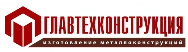 Логотип компании Главтехконструкция-Ростов