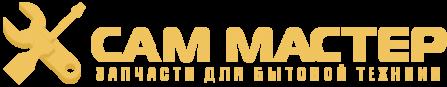 Логотип компании Сам мастер