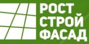 Логотип компании РостСтройФасад