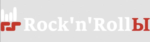 Логотип компании Rocknrolls
