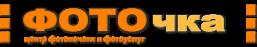 Логотип компании Фоточка